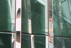 spiegelpoliert